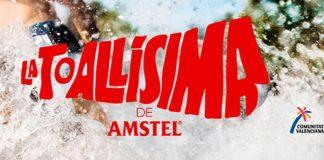 consigue la toallisima con Amstel